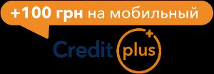 creditplus.com.ua logo